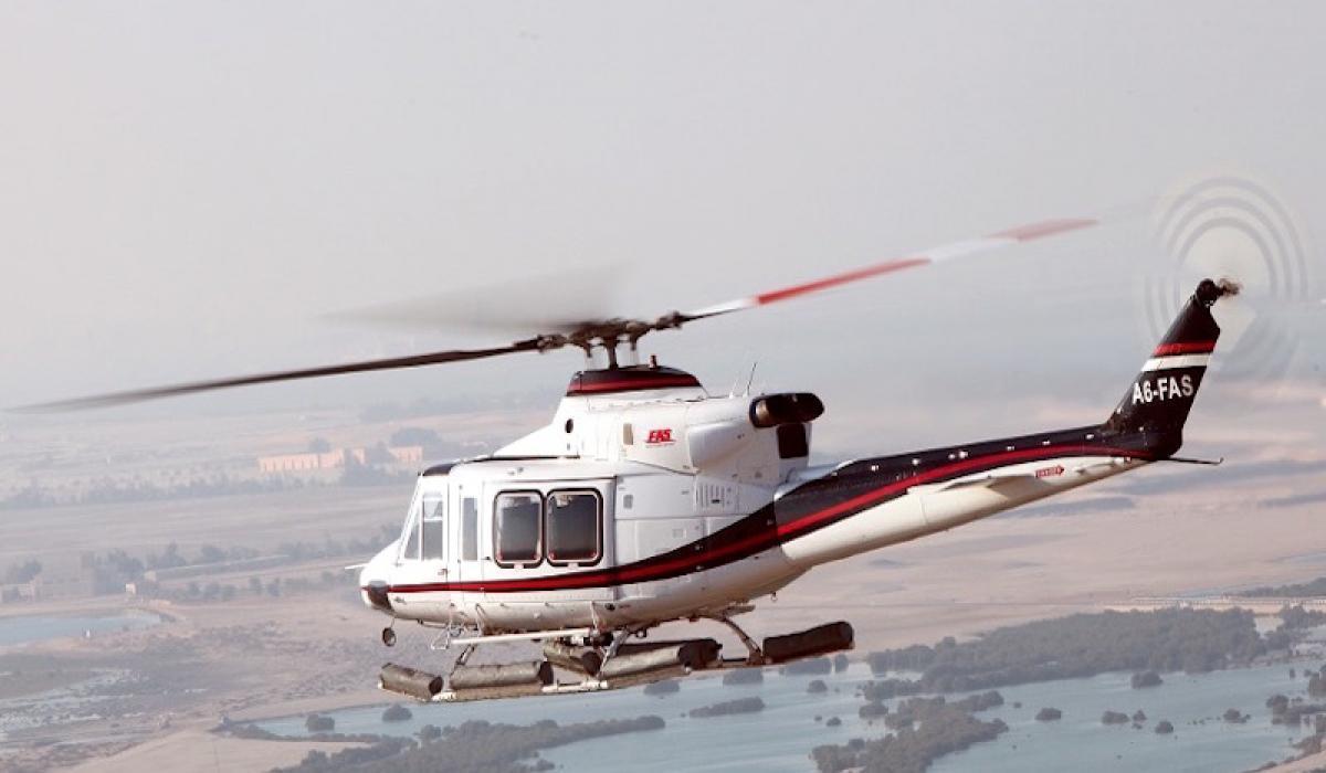 Разходка с хеликоптер: 12 мин