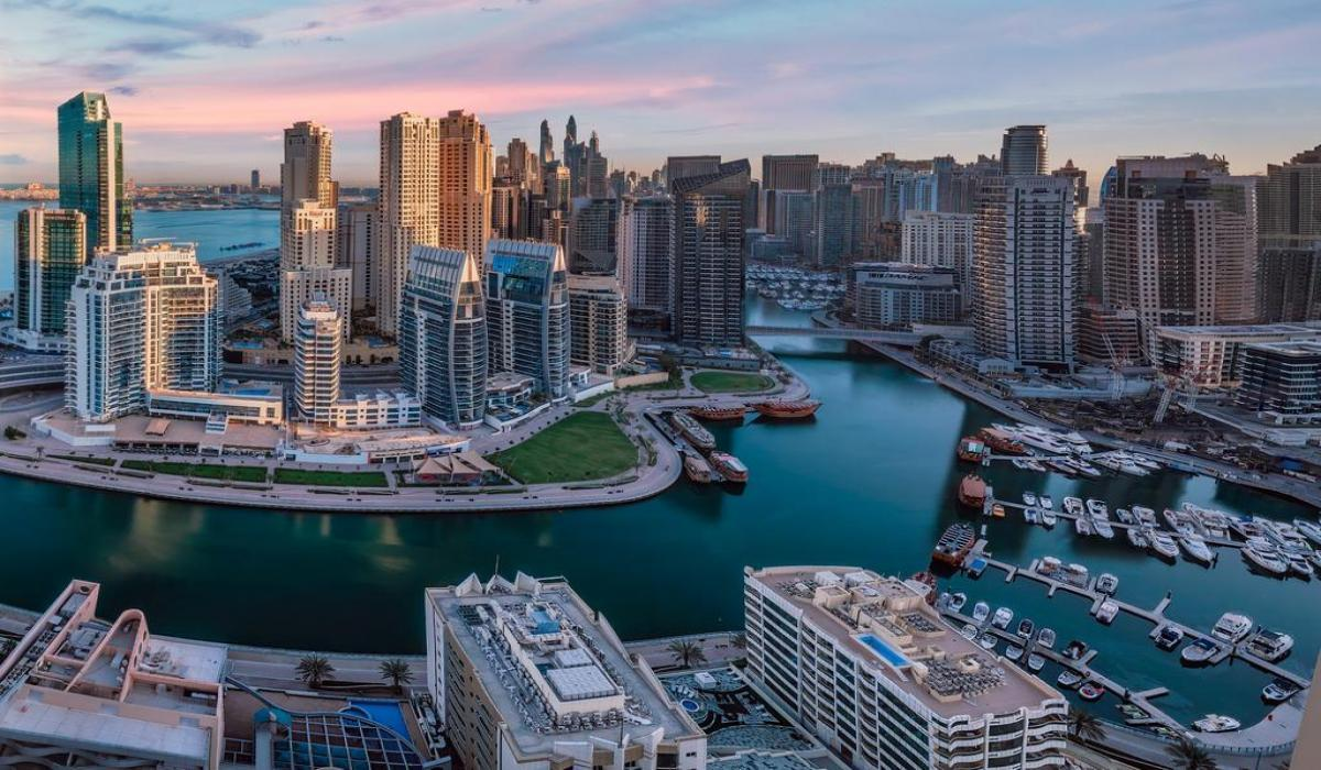 Wyndham Dubai Marina 4*